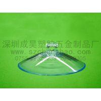 供应透明PVC真空吸盘(图)