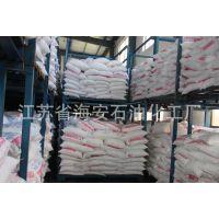 海石花 氨基硅油乳化剂AMM、AML江苏省海安石油化工厂直供优质