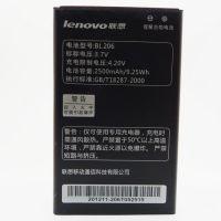 厂家直销现货联想A600EA630手机电池BL206 大容量手机电池