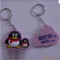 企鹅公仔钥匙链钥匙圈 3D软胶pvc 微量射出滴胶钥匙链