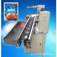 厂家直供海蛰皮全自动封口包装机 一年免费售后服务,终身维护