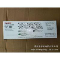 经销批发 原装佳能G328硒鼓 碳粉盒