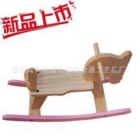 精美小木马玩具创意木制木马批发定做实木摇摇马 质量保证