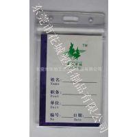 厂家供应TPU环保卡套  驾驶证保护套  塑料证件卡套  银行存折套