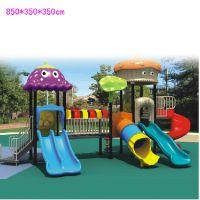 出口品质 2014新品大型组合式游乐设备 幼儿园室外小型滑梯