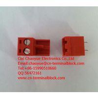 红色插拔式接线端子,环保通过UL接线端子