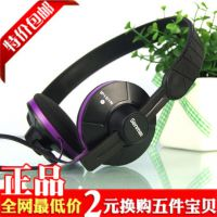 森麦SM-IP161N手机耳机头戴式带话筒重低音电脑 游戏耳麦潮款
