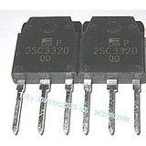 超高速开关晶体管2SC3320 15.0A/500V 三极管 集成电路 电子元件