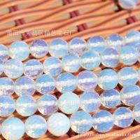 工厂批发 蛋白石 圆珠子 定做异形杂件