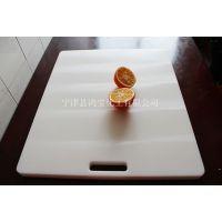 HDPE塑料切菜板食品级无毒聚乙烯砧板