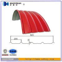 供应隐藏式屋面板YX25-205-820(揄弧)彩钢板 820型彩钢板 亚型彩钢瓦 彩钢瓦
