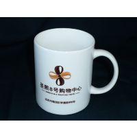 供应厂家自产自销陶瓷杯,珠海陶瓷杯定制,珠海陶瓷杯1000个