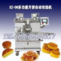 供应广式月饼机 广式月饼机价格 做月饼的机器 杭州月饼包馅机