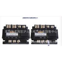 厂价直销全隔离单相交流调压模块DTY-H220D系列10E-350E/G/H/F型
