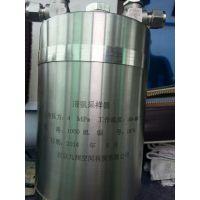 不锈钢液氨采样钢罐生产,500毫升液氨采样钢瓶厂家,九州空间现货