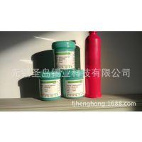 供应焊锡/锡膏/助焊剂/洗板水