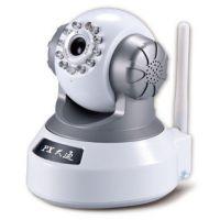 大通手机无线监控系统 无线摄像头 远程视频监控 微型网络摄像机