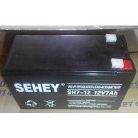 SEHEY蓄电池 德国西力蓄电池 西力SH7-12电池 西力12v7AH电池代理销售