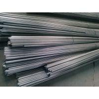 供应0Cr15Ni7Mo2Al不锈钢圆棒、0Cr12Ni4Mn5Mo3Al不锈钢圆钢、钢材