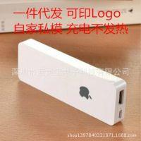新款迷你个性苹果条充电宝套料 5S移动电源礼品聚合物小苹果