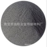 厂家直销Fe55铁镍铬硅硼合金粉末  铁基合金粉末