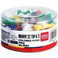 得力0042 彩色工字钉 80枚入绘画图钉 软木板留言板图钉 日韩创意