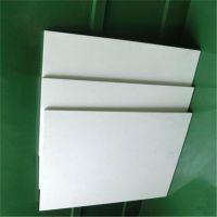 四氟板 特氟龙板 聚四氟乙烯板 铁氟龙板 四氟板加工1MM-100MM
