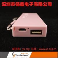 【厂家直供】苹果手机折机聚合特电池香水移动电源YS-77
