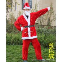 供应圣诞老人服装衣服 圣诞节服装男服 高档金丝绒 成人圣诞服装