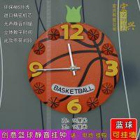 批发超静音扫描创意足球 篮球挂墙钟表 儿童座钟 挂件不带闹钟