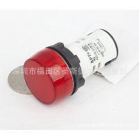 现货供应AD127-22B/SLED电子节能指示灯 发光指示灯