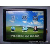 方显科技5.6寸彩色智能HMI人机界面触摸屏