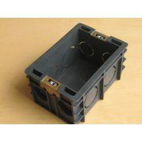 118型墙壁开关插座通用塑料明装暗盒/底盒/接线盒