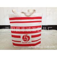 【厂家直销】纯棉帆布袋 热转印休闲购物袋 环保帆布袋