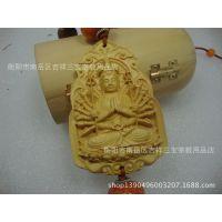 黄杨木雕观音 高档黄杨木车挂 精美黄杨木雕刻挂件