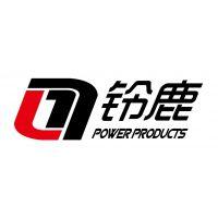 上海菱鹿发电机实业有限公司