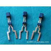供应进口 二线电流型齿轮霍尔传感器