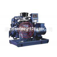 供应潍柴原装12KW15KVA柴油发电机组(开始,静音,拖车)