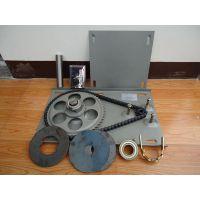 电动卷帘门支架板,铁板批发,的生产厂家,遥控器安装