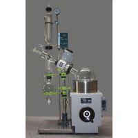 厂家特价销售旋转蒸发仪ZT-20L,实验室专用