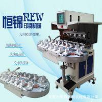 珠海移印机HP300FZ六色转盘高精密多功能移印机 移印机生产商