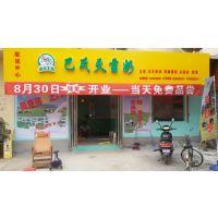 河南郑州鲜奶吧免费招商加盟,开一家鲜奶吧有什么具体流程