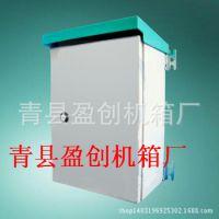 供应电力电表箱 单相表位机械式电表箱   单位箱 304不锈钢电力箱