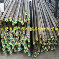 东莞直销 SCr445合金结构钢材 进口日本优质模具钢 欢迎订购