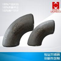 厂家直销 不锈钢304/316  90度焊接弯头