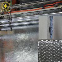 苏州星辰新材料专业生产地暖保温防潮材料地暖宝