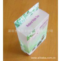 PVC彩盒,PVC透明折盒,PVC礼品盒,PVC折盒,PVC磨砂盒