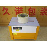 无锡 江阴 宜兴 常州 打包机 生产厂家、批发销售打包机