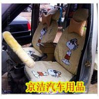 汽车卡通座套 吉利 比亚迪 QQ 面包车专用布套 夏利捷达雪佛兰