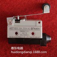 低价高性能行程开关松下微动开关AZ7121【图】AZ-7121 精品